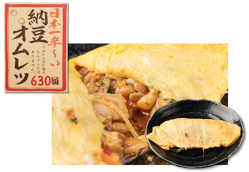 Natto Omelet